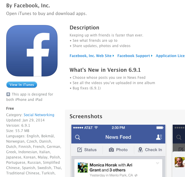 Where Is the Privacy Policy Link in the App Store? -